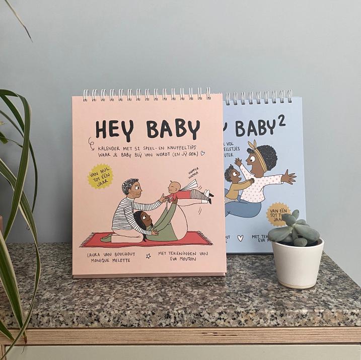 Hey baby pakket
